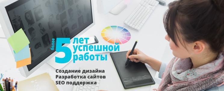 web-developer.jpg.pagespeed.ce.SOXhVh5rBt