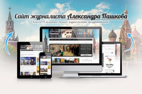 alexpashkov2